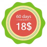 60days-flat-lb-1-2